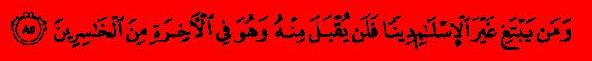 Али 'Имран