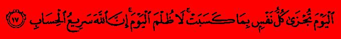 Гафир