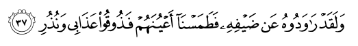 Аль-Камар