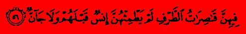 Ар-Рахман