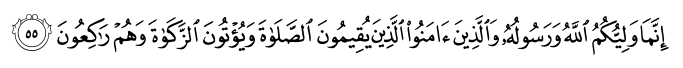 Аль-Маида