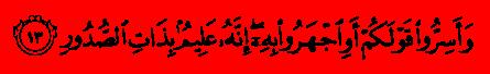 Аль-Мульк