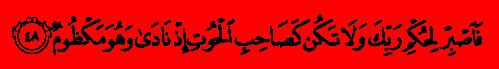 Аль-Калям