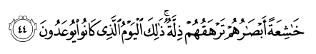 Аль-Ма'аридж